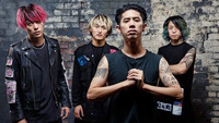 skupina One OK Rock